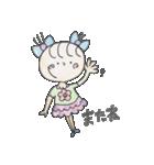 ぶりゅれちゃんスタンプ(個別スタンプ:29)