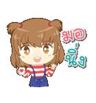 Zaya cute girl(個別スタンプ:1)