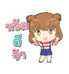 Zaya cute girl(個別スタンプ:2)