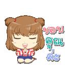 Zaya cute girl(個別スタンプ:3)