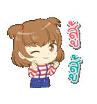 Zaya cute girl(個別スタンプ:5)