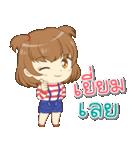 Zaya cute girl(個別スタンプ:7)