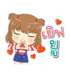 Zaya cute girl(個別スタンプ:8)