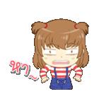 Zaya cute girl(個別スタンプ:11)