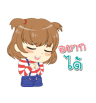 Zaya cute girl(個別スタンプ:17)
