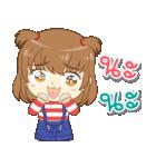 Zaya cute girl(個別スタンプ:18)