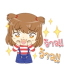 Zaya cute girl(個別スタンプ:22)