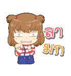 Zaya cute girl(個別スタンプ:27)