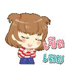 Zaya cute girl(個別スタンプ:32)