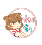 Zaya cute girl(個別スタンプ:35)