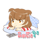 Zaya cute girl(個別スタンプ:36)