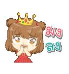 Zaya cute girl(個別スタンプ:37)