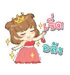 Zaya cute girl(個別スタンプ:38)