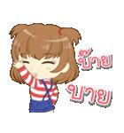 Zaya cute girl(個別スタンプ:39)