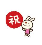 てるてるうさぎ10(お祝い言葉)(個別スタンプ:01)