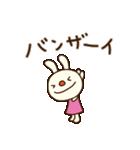てるてるうさぎ10(お祝い言葉)(個別スタンプ:03)