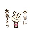 てるてるうさぎ10(お祝い言葉)(個別スタンプ:05)