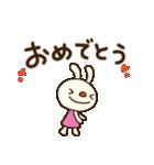 てるてるうさぎ10(お祝い言葉)(個別スタンプ:07)