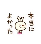 てるてるうさぎ10(お祝い言葉)(個別スタンプ:08)
