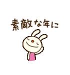 てるてるうさぎ10(お祝い言葉)(個別スタンプ:16)