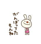 てるてるうさぎ10(お祝い言葉)(個別スタンプ:19)