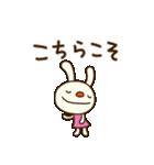 てるてるうさぎ10(お祝い言葉)(個別スタンプ:39)