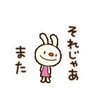 てるてるうさぎ10(お祝い言葉)(個別スタンプ:40)