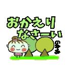 [のぞみ]の便利なスタンプ!2(個別スタンプ:05)