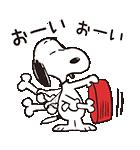 はげしく動く!スヌーピー(個別スタンプ:01)