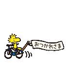 はげしく動く!スヌーピー(個別スタンプ:03)
