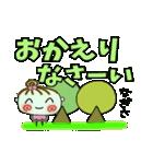 [なぎさ]の便利なスタンプ!2(個別スタンプ:05)