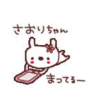 ★さ・お・り・ち・ゃ・ん★(個別スタンプ:35)