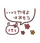 ★や・す・よ・ち・ゃ・ん★(個別スタンプ:10)