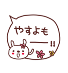 ★や・す・よ・ち・ゃ・ん★(個別スタンプ:11)
