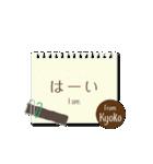 きょうこ専用のシンプルメモ用紙(個別スタンプ:5)