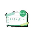 きょうこ専用のシンプルメモ用紙(個別スタンプ:30)