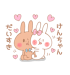 けんちゃん♥が好きすぎてつらい(個別スタンプ:02)