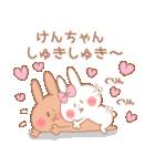 けんちゃん♥が好きすぎてつらい(個別スタンプ:03)