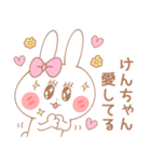 けんちゃん♥が好きすぎてつらい(個別スタンプ:04)