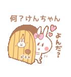 けんちゃん♥が好きすぎてつらい(個別スタンプ:05)