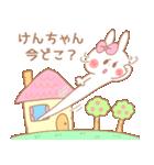 けんちゃん♥が好きすぎてつらい(個別スタンプ:06)