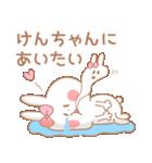 けんちゃん♥が好きすぎてつらい(個別スタンプ:07)