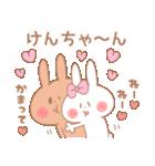 けんちゃん♥が好きすぎてつらい(個別スタンプ:09)