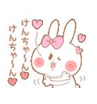 けんちゃん♥が好きすぎてつらい(個別スタンプ:16)
