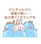 けんちゃん♥が好きすぎてつらい(個別スタンプ:30)