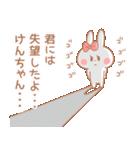 けんちゃん♥が好きすぎてつらい(個別スタンプ:33)