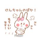 けんちゃん♥が好きすぎてつらい(個別スタンプ:34)