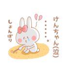 けんちゃん♥が好きすぎてつらい(個別スタンプ:36)
