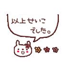 ★せ・い・こ・ち・ゃ・ん★(個別スタンプ:39)