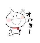 どみゅとみゅら-ゆるい日常編-(個別スタンプ:01)